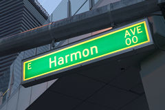 Harmon Avenue. Road Sign of Harmon Avenue Royalty Free Stock Images