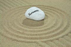 harmonie Image libre de droits