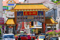 The Harmony Arch. Is located at Carpenter Strret and its the gateway to Chinatown in Kuching City, Sarawak, Malaysia Stock Photo