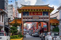 Harmony Arch, the entrance to Chinatown. Kuching. Kuching, Malaysia - Dec 29, 2015: Harmony Arch is the entrance to Chinatown. Sarawak Borneo Royalty Free Stock Photos