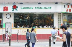Harmony restaurant in Hong Kong. Royalty Free Stock Images