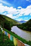 Harmony Western Sichuan Plateau Stock Image