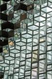 Harpa音乐堂和会议中心的内部看法 免版税库存图片