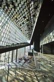 Harpa Concert Hall Foto de Stock