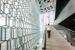 Harpa interior Royalty Free Stock Photos