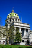 Harrisburg Kapitoliumbyggnad Arkivbild