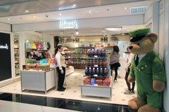 Harrods shop in Hong Kong International airport Royalty Free Stock Image