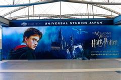 Harry Potter Sign a été présenté sur le JR station universelle de Citywalk images stock