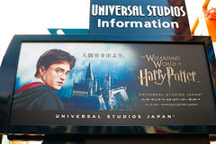 Harry Potter Sign foi introduzido Foto de Stock Royalty Free