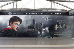 The Harry Potter Sign was introduced on the JR Universal Citywalk Station Stock Images