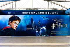 The Harry Potter Sign was introduced Royalty Free Stock Photos