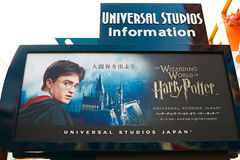 The Harry Potter Sign was introduced Royalty Free Stock Photo