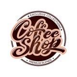 Hart gevormde kop voor koffieminnaars Stock Illustratie