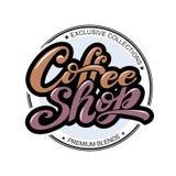 Hart gevormde kop voor koffieminnaars Vector illustratie Vector Illustratie