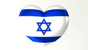 Hart-vormige vlag 3D Illustratie I liefde Israël vector illustratie