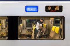 Haruka airport express train Royalty Free Stock Image