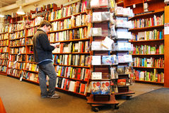 Harvard Book Store Royalty Free Stock Images