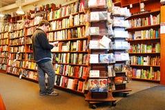 Harvard Książkowy sklep Obrazy Royalty Free