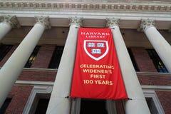 Harvard Library Royalty Free Stock Photos