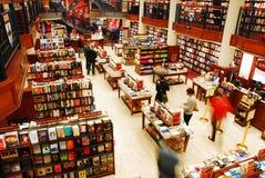 Harvard spółdzielni Bookstore Obraz Stock