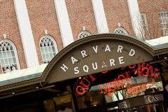 Harvard Square Stock Images