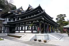Hasedera tempel, den berömda templet i staden av Kamakura, Japa Royaltyfri Fotografi