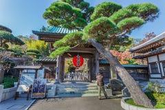 Hasedera tempel i Kamakura Arkivbild