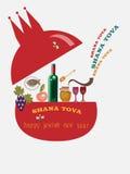 Hashana di Rosh, fondo ebreo del nuovo anno, Immagini Stock