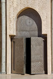 Hassan II Mosque Casablanca detail Royalty Free Stock Photos