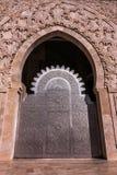 Hassan ii poort Stock Afbeelding