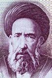 Hassan Modarres-Porträt lizenzfreies stockbild