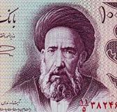 Hassan Modarres-Porträt auf dem Iran 100 Rial Banknotenmakro-, iranisch Stockfoto