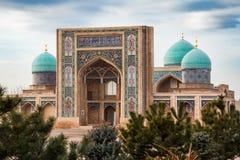 Hast Imam Square Hazrati Imam royaltyfria bilder