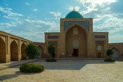 Hast Imam Tashkent Royalty Free Stock Photo
