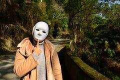 Hat jeder hier eine Maske? selbstverständlich Lizenzfreie Stockfotografie