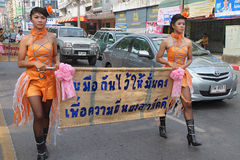 Hat Yai Loyalty Parade Banner Royalty Free Stock Photos