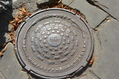 Hatches sewer in the city of Lviv Royalty Free Stock Photography