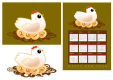 Hatching egg. A set of 2012 design element, 2012 calendar, a hen is hatching eggs with the year 2012 Vector Illustration