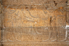 hathor Royaltyfri Bild