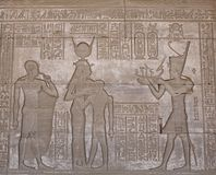 HATHOR GODDES IN DENDERA TEMPLE. EGYPT Stock Image
