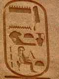 Hatshepsut. Hieroglyphic inscription of queen hatshepsut Royalty Free Stock Photography