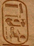 Hatshepsut Royalty Free Stock Photography