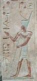 Hatshepsut Tempel, Ägypten Lizenzfreies Stockfoto