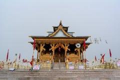 Hatu Mata Temple royaltyfri foto