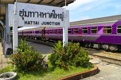 Hatyai junction railway station in southern thailand stock photography