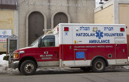 Hatzolah volunteer ambulance in Brooklyn, New York Royalty Free Stock Photo
