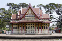 Hau Hin Station Stock Photography