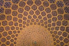Haube der Moschee stockbilder