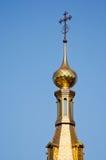 Haube eines orthodoxen Tempels Lizenzfreie Stockfotos