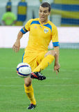 Haubert Guilherme of Petrolul Ploiesti Stock Photo